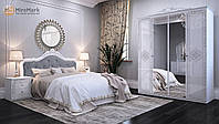 Спальня Луиза / Luiza MiroMark белый глянец