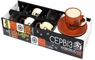 Сервиз кофейный 12пр. S&T 1458-D S&T