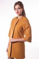 Женское демисезонное  кашемировое пальто горчичного  цвета