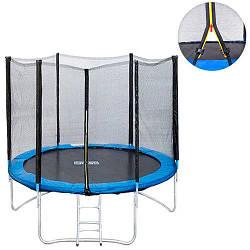 Батут круглий MS 0496 (1шт) діаметр 244 см, з сіткою висота 150 см, на пружинах 48 шт, ніжки 8 шт, драбина, в