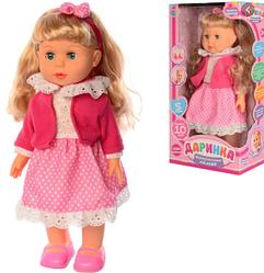 Интерактивная кукла Даринка ходит, говорит, поет, на укр.яз., 41см, M 3882-1