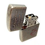 Запальничка бензинова «Вічна любов» вінтажне срібло, фото 2