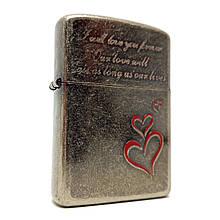 Зажигалка бензиновая «Вечная любовь» винтажное серебро