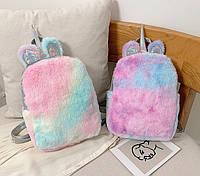 Детский меховой рюкзак Единорог
