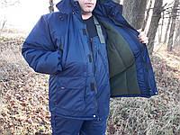 Зимний костюм для рыбалки и охоты Синий С