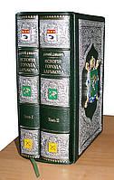 Книга История города Харькова. Д. И. Багалей, Д. П. Миллер