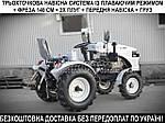 Прихід мототракторів БУЛАТ Т25 МАСТЕР 3т