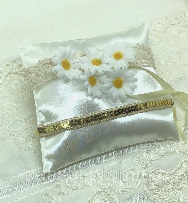 Новая свадебная подушка для колец ромашки