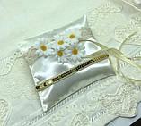 Новая свадебная подушка для колец ромашки, фото 4
