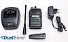 Рация PUXING PX-888K Dual Band