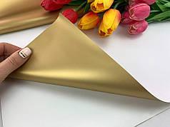 Калька для упаковки цветов двусторонняя непрозрачная Бело-Золотая 60*60 см, 20 листов