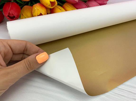 Калька для упаковки квітів в рулоні двостороння Біло-золота 0,7×10 м, фото 2