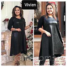 Платье женское  Размеры: 48-50, 52-54, 56-58