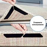 Липучки-фиксаторы для ковров прямые 8 шт/наб., фото 5