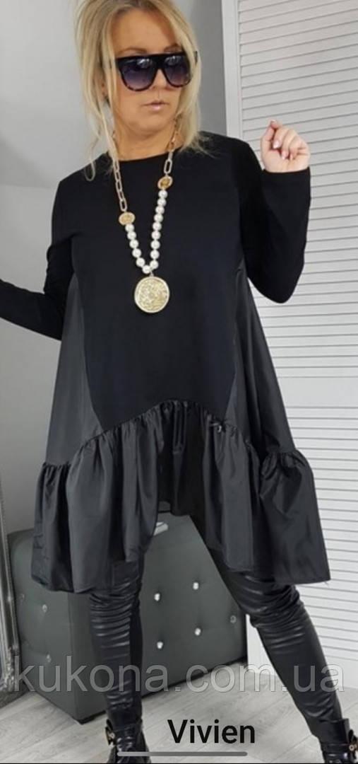 Платье женское свободное чёрное , серое Размеры: 48-52 ,54-58, 60-64