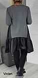 Платье женское свободное чёрное , серое Размеры: 48-52 ,54-58, 60-64, фото 2