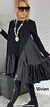 Платье женское свободное чёрное , серое Размеры: 48-52 ,54-58, 60-64, фото 4