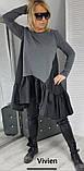Платье женское свободное чёрное , серое Размеры: 48-52 ,54-58, 60-64, фото 6