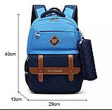 Школьный рюкзак с ортопедической спинкой и пеналом | детский портфель ранец для мальчика 1-2-3 класс, фото 9