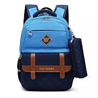 Школьный рюкзак с ортопедической спинкой + пенал, синий-голубой детский портфель ранец для мальчика 7-10 лет