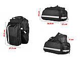 Велосипедная сумка на багажник, фото 2
