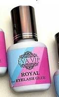 Клей для наращивания ресниц Eva Vip Royal 5 мл