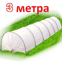 Парник для рассады 3 метра (мини теплица) Agreen