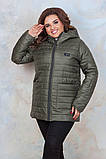 Куртка женская демисезонная. Размер 48-50,52-54,56-58 Цвет Черный, Марсала ,Бутылка ,Индиго.,Морская волна, фото 2