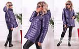Куртка женская демисезонная. Размер 48-50,52-54,56-58 Цвет Черный, Марсала ,Бутылка ,Индиго.,Морская волна, фото 3