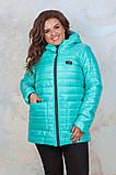 Куртка женская демисезонная. Размер 48-50,52-54,56-58 Цвет Черный, Марсала ,Бутылка ,Индиго.,Морская волна, фото 5