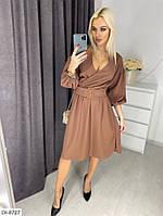 Модное платье клеш с глубоким декольте арт 155