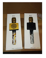 Беспроводной микрофон X15121 аккум., MP3, TF, USB, микс цветов, свет,