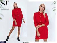 Модное короткое платье-рубашка арт 172