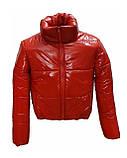 Підліткова червона куртка лакова, розміри 38-48, вик.червоний, фото 2