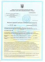 Прополісна олія, Екстракт прополісу водний ТМ Апіпродукт (1)