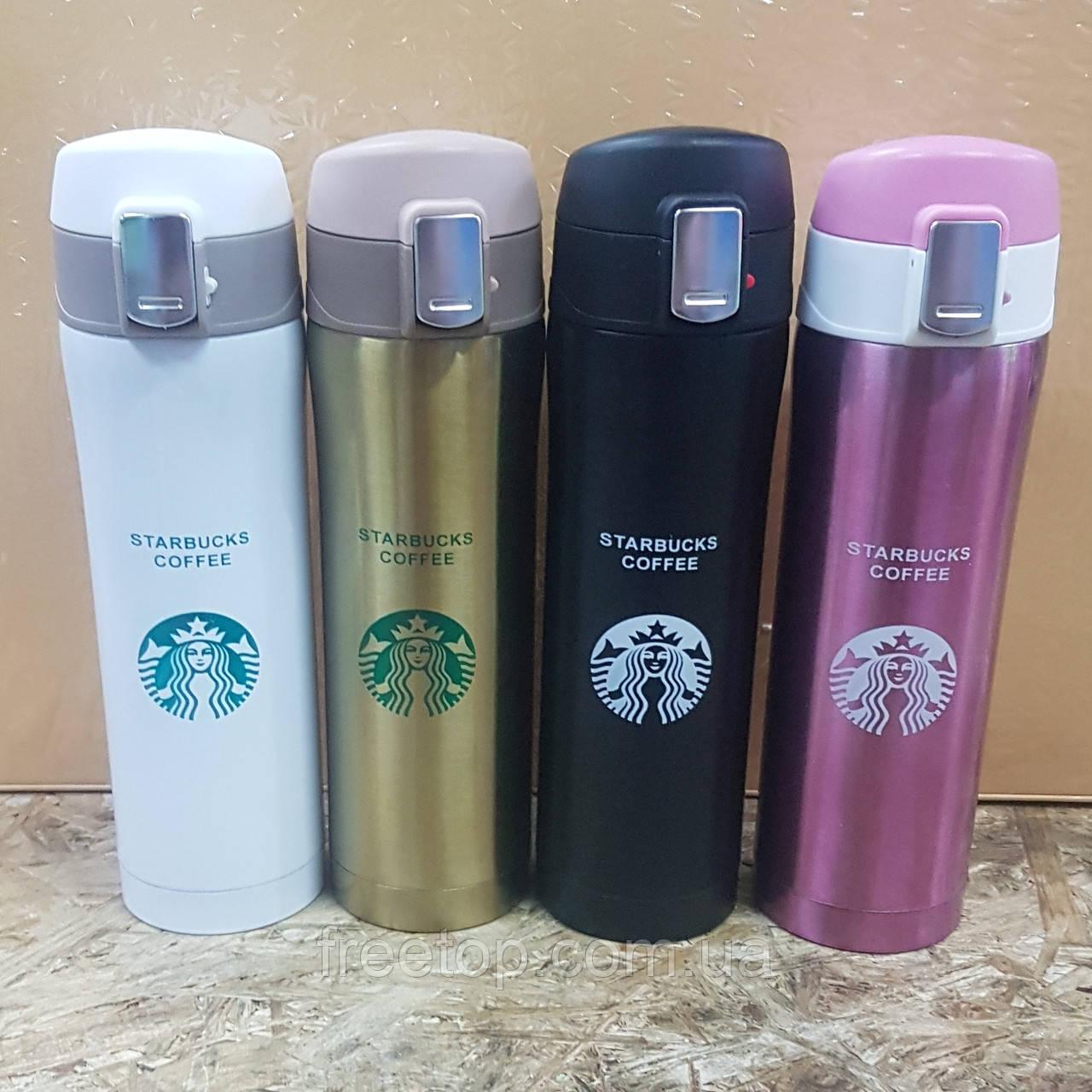 Starbucks koffee Старбакс кофе термос 480 мл