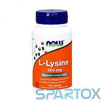 L-Лизин незаменимая аминокислота NOW L-Lysine 500 mg (100 tabs)