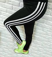 Спортивные женские лосины с начесом БАТАЛЫ  2XL, 4XL, фото 1