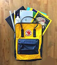 Рюкзак-сумка для девочки подростка Fjallraven Kanken канкен желтый - синий