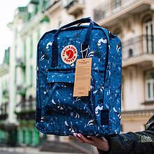 Стильный школьный рюкзак сумка канкен Fjallraven Kanken classic blue art 16 л