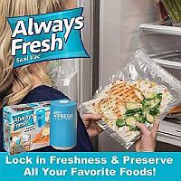 Вакуумный упаковщик еды и продуктов Always Fresh Vacuum Sealer