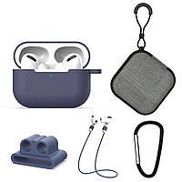 Комплект аксессуаров для Apple Airpods Pro (чехол+карабин+шнурок+держатель+кейс) (dark blue)