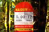 Покрышка 5.00-12 Naidun N-258, фото 2