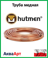 Труба медная мягкая Hutmen 6х1 мм