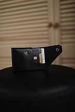 Компактний шкіряний гаманець ручної роботи «Minimalist» (натуральна шкіра)