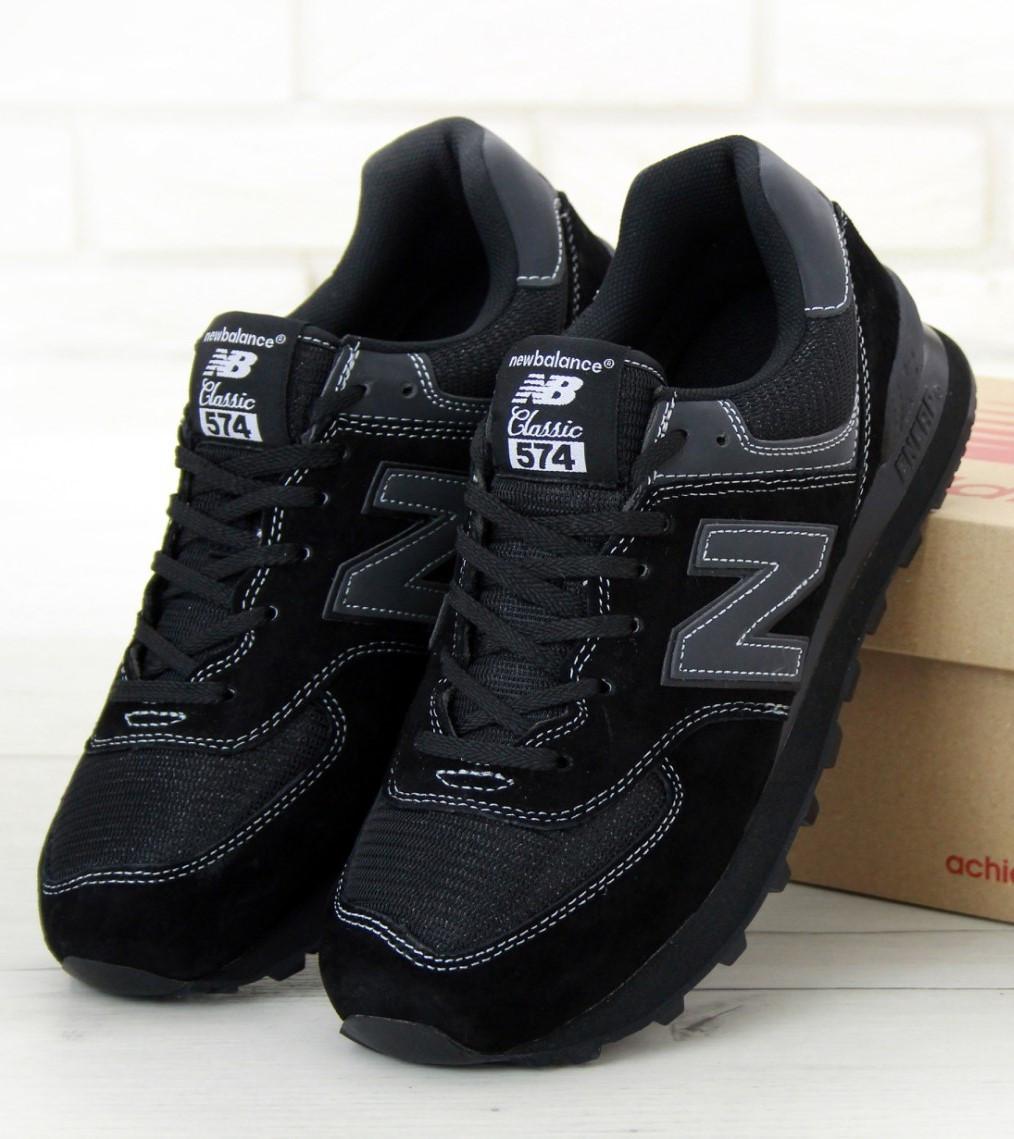 Женские кроссовки New Balance 574 Classic Black (Нью Беланс черные)
