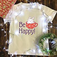 Мужская футболка с принтом - Be Happy  Кролик