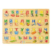 Деревянная развивающая игрушка для детей сортер игрушка Алфавит MD 0001 R