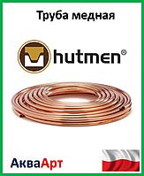 Труба медная мягкая Hutmen 15х1 мм