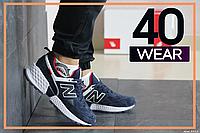 Мужские кроссовки New Balance 574, темно-синие с белым